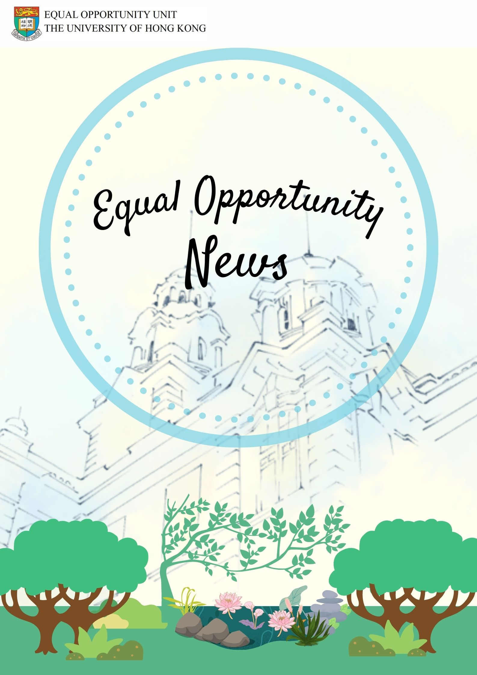 Equal Opportunity News Poster.  Content same as text on this webpage.