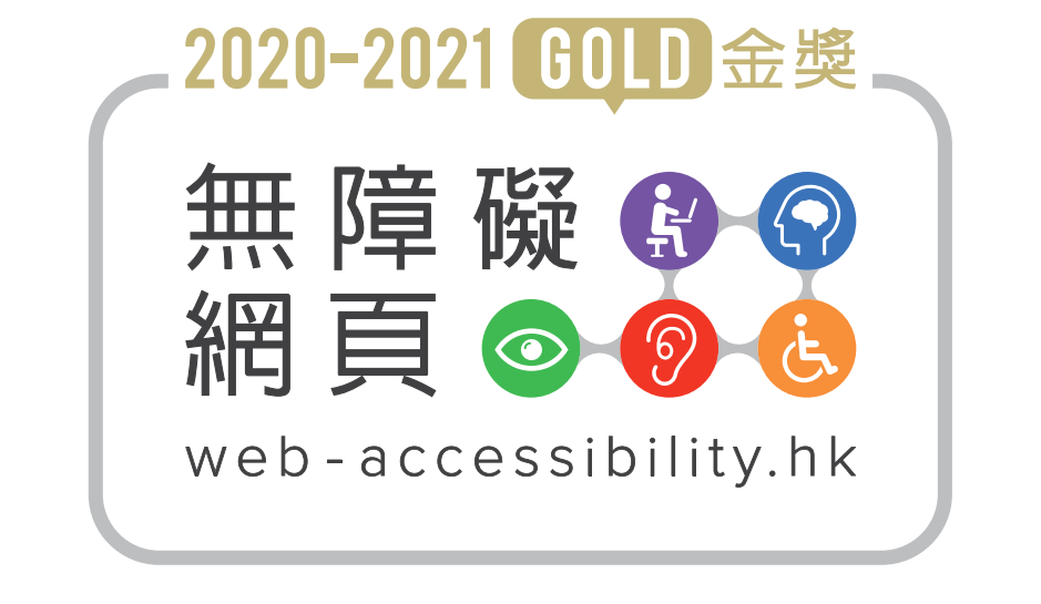 Web Accessibility Recognition Scheme Winner Logo.  Content same as text on this webpage.